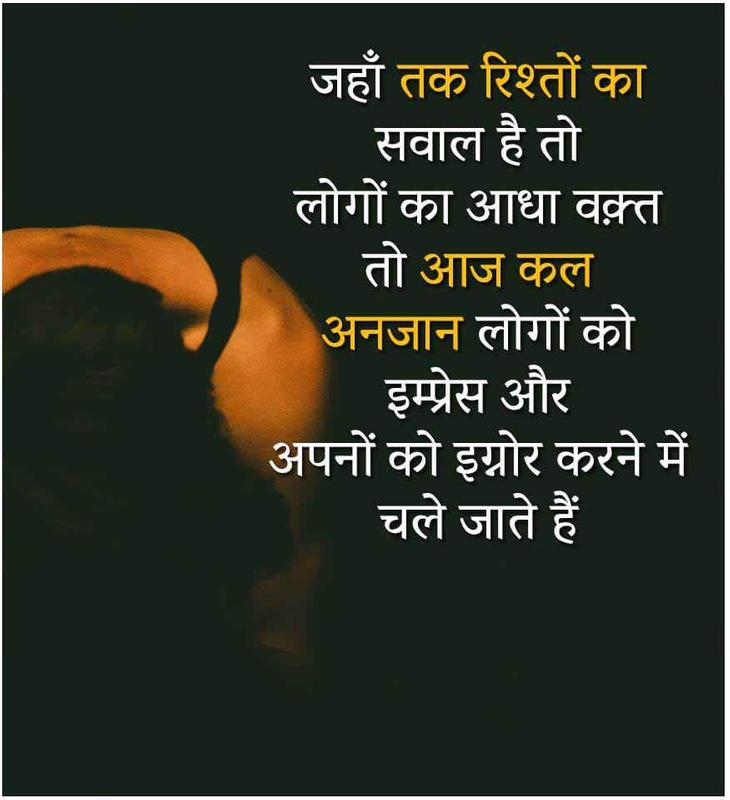 एक नय स च Ek Nayi Soch Life Changing Quotes For