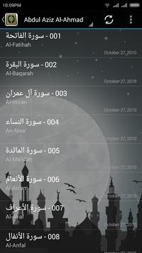 AlQuran (Complete 30 Juz) screenshot 1