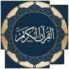 Quran ikona