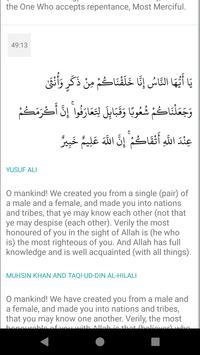 Quran स्क्रीनशॉट 5