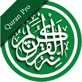 Application of the Holy Quran icon