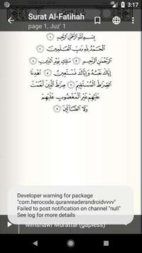 Application of the Holy Quran screenshot 8