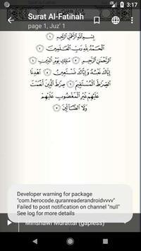 Application of the Holy Quran screenshot 2