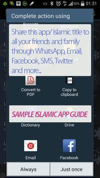 Quran Tamazight Translation screenshot 5