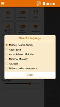 Quran with Bangla Translation screenshot 5
