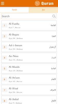Quran with Bangla Translation screenshot 1