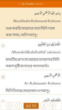 Quran with Bangla Translation screenshot 2