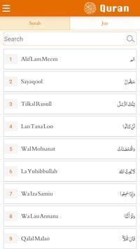 Quran with Bangla Translation screenshot 3