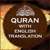 Quran with English Translation أيقونة