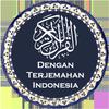 Quran Terjemahan Indonesia アイコン