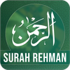 Surah Ar-Rahman иконка