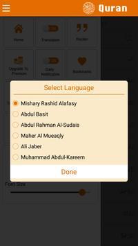 Quran with Urdu Translation Screenshot 5
