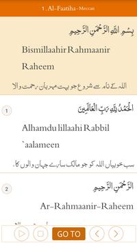 Quran with Urdu Translation Screenshot 11