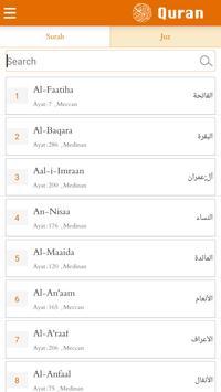 Quran with Urdu Translation Screenshot 15