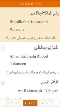 Quran with Urdu Translation Screenshot 3