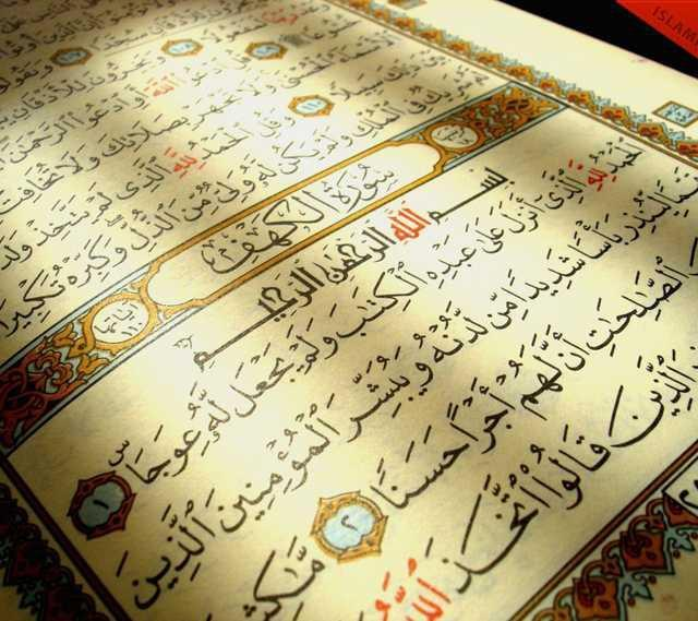 Quran Wallpapers Hd For Android Apk Download