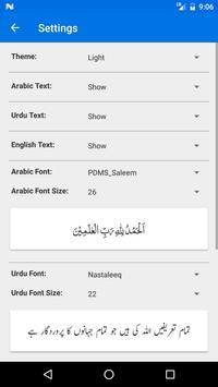 Shamail-e-Tirmidhi screenshot 6