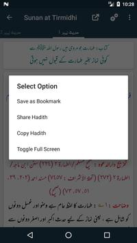 Sunan at Tirmidhi screenshot 2
