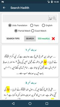 Sunan at Tirmidhi screenshot 5