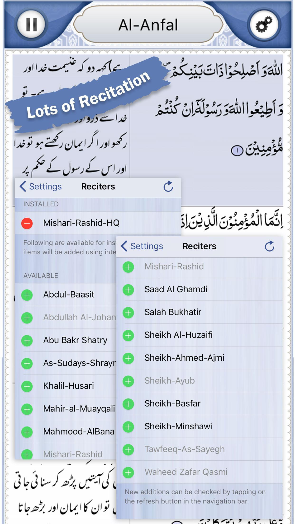 Quran Explorer for Android - APK Download