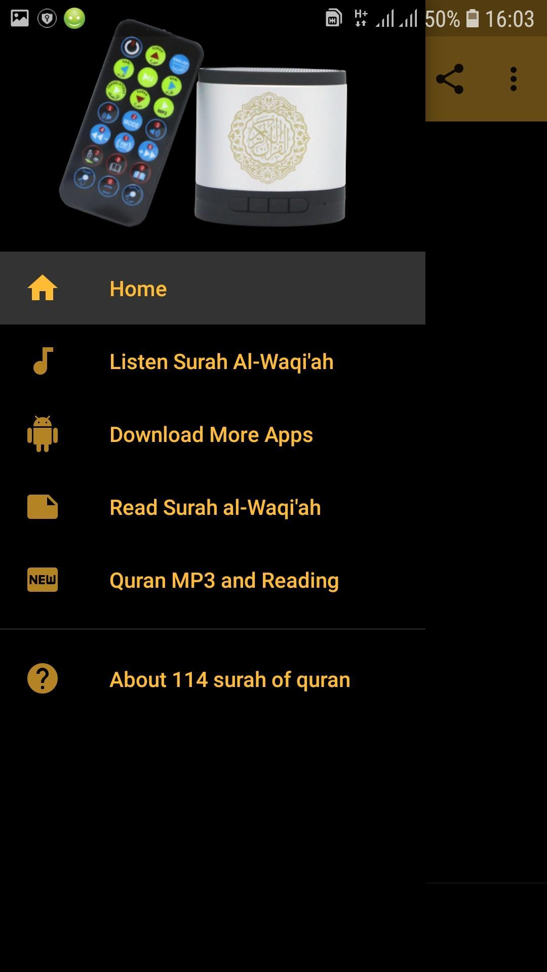 surah waqiah reading and listening offline for Android - APK