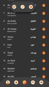 QuranHive स्क्रीनशॉट 1