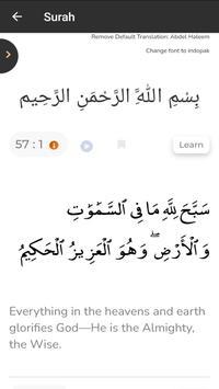 QuranHive स्क्रीनशॉट 3