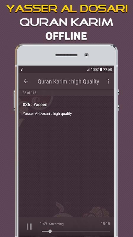 Ruqyah collections quran listen and download.