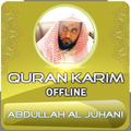abdullah awad al juhani full quran offline