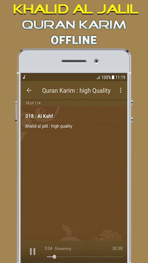 JALIL MP3 CORAN TÉLÉCHARGER COMPLET KHALID