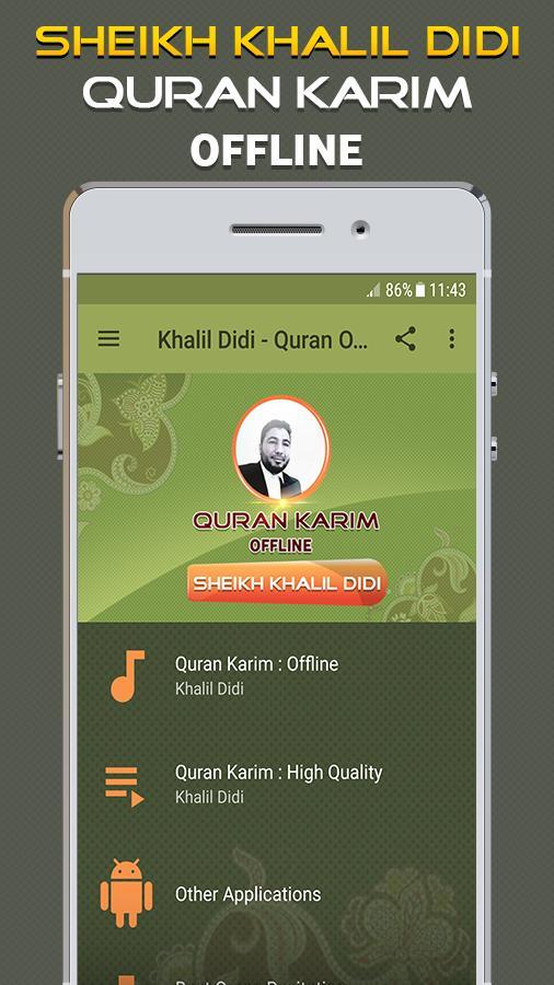 MP3 KHALIL QURAN DIDI TÉLÉCHARGER