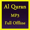 Al Quran MP3 Offline иконка