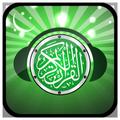 Full Quran MP3 - 50+ Audio Translation & Languages