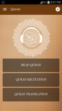 Al Quran Mp3 - 50 Reciters & Translation Audio poster