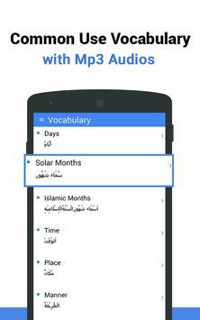 Learn Arabic screenshot 3