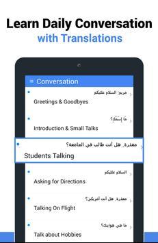 Learn Arabic screenshot 13
