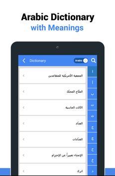 Learn Arabic screenshot 14