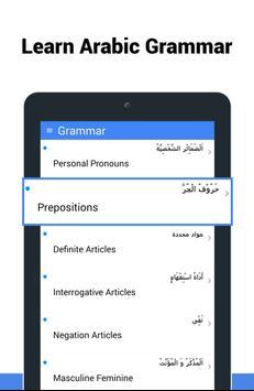 Learn Arabic screenshot 16
