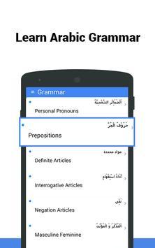 Learn Arabic screenshot 4