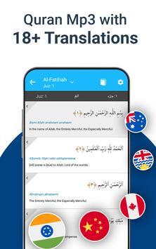 Qibla Connect® imagem de tela 4