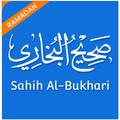 Sahih Bukhari – All Hadiths