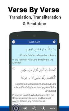 Surah Al-Kahf Affiche