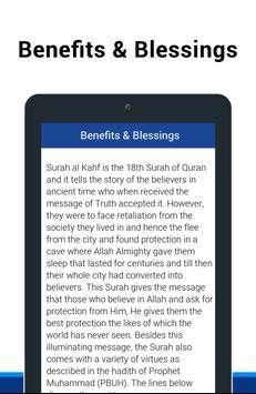 Surah Al-Kahf capture d'écran 16