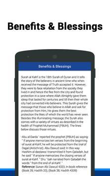 Surah Al-Kahf capture d'écran 3