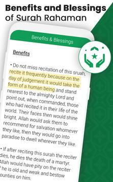 Surah Rahman 스크린샷 2