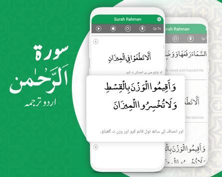 Surah Rahman 스크린샷 5