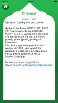 Chennai Prayer Times screenshot 2