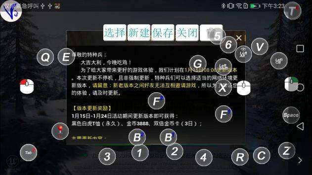 ShootingPlus V3 ポスター