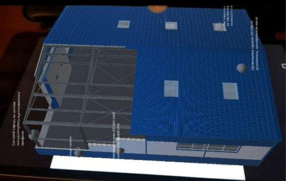 Kingspan AR screenshot 1