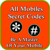 ikon Secret Codes
